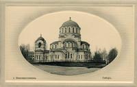 http://images.vfl.ru/ii/1625856014/ca7bf1f4/35106381_s.jpg
