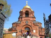 http://images.vfl.ru/ii/1625856253/08ad4023/35106425_s.jpg