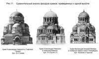 http://images.vfl.ru/ii/1625856308/46724983/35106432_s.jpg