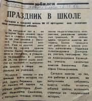 http://images.vfl.ru/ii/1625858244/4ce41a55/35106572_s.jpg