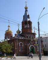 http://images.vfl.ru/ii/1625921063/e4ff8ac5/35111140_s.jpg