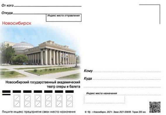 http://images.vfl.ru/ii/1625975990/b8bd8362/35115105_m.jpg