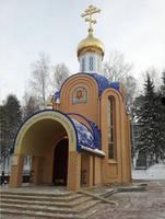 http://images.vfl.ru/ii/1625990662/608b436e/35116008_s.jpg
