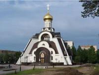 http://images.vfl.ru/ii/1625991094/054194d0/35116047_s.jpg