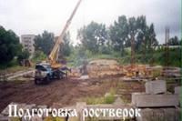 http://images.vfl.ru/ii/1625991389/562914a6/35116090_s.jpg