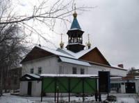 http://images.vfl.ru/ii/1626000647/d57d6221/35116987_s.jpg