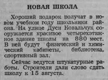 http://images.vfl.ru/ii/1626154046/b519bd2a/35135607_m.png