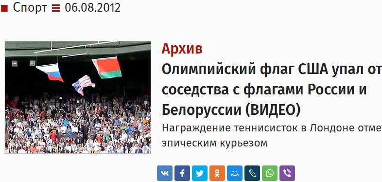 http://images.vfl.ru/ii/1626290359/b1cb6147/35156841_m.jpg