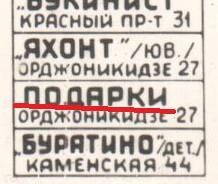 http://images.vfl.ru/ii/1626316818/8b2a77a8/35159240_m.jpg
