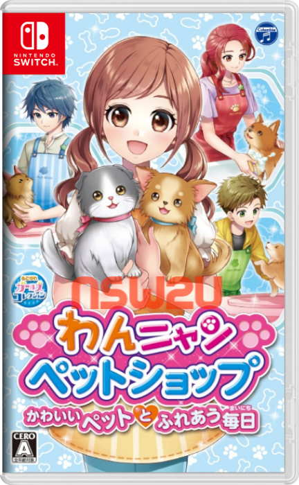 Wan Nyan Pet Shop Every day to interact with cute pets Switch NSP XCI