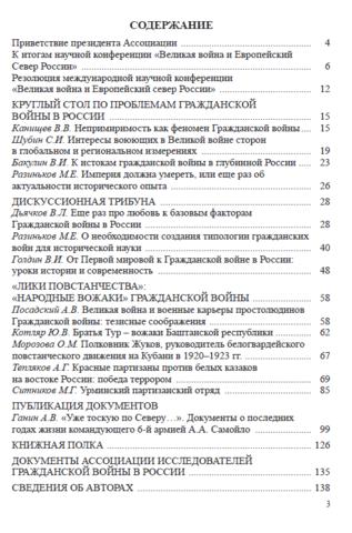 http://images.vfl.ru/ii/1626419321/99da7279/35173010_m.png