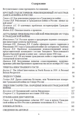 http://images.vfl.ru/ii/1626419325/0bb920b7/35173014_m.png