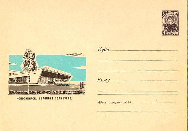 http://images.vfl.ru/ii/1626421458/f6078924/35173459_m.jpg