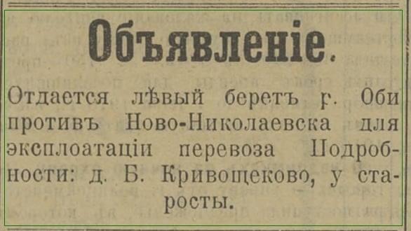 http://images.vfl.ru/ii/1626422811/5519e651/35173736_m.jpg