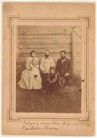 http://images.vfl.ru/ii/1626448754/28ca7e5d/35179575_m.jpg