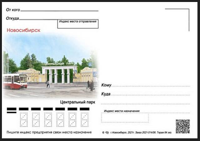 http://images.vfl.ru/ii/1626522506/e692270a/35187135_m.jpg