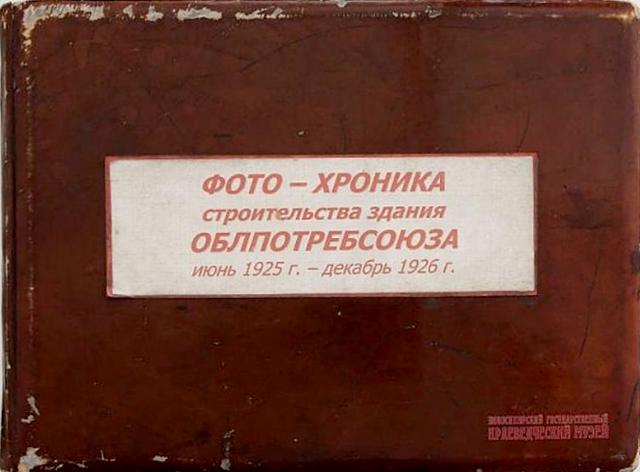 http://images.vfl.ru/ii/1626617074/d3b50798/35198837_m.png