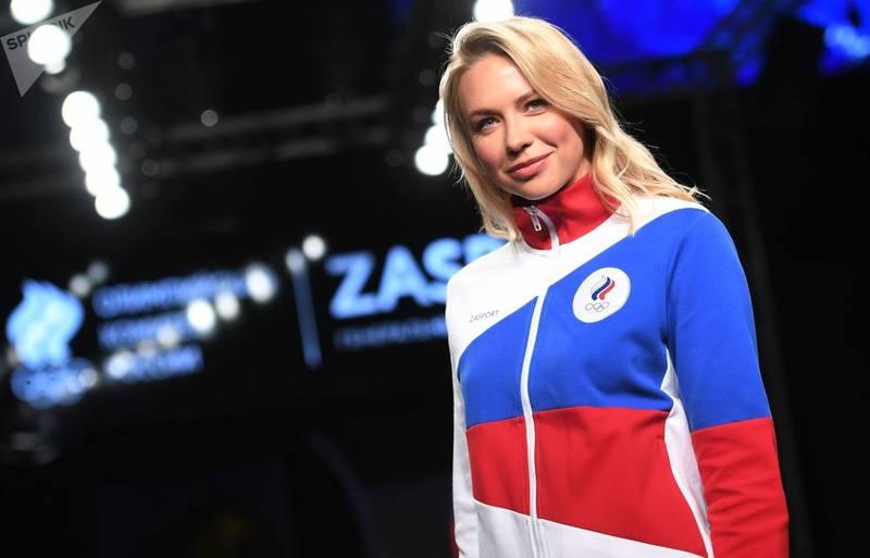 форма сборной России 2020