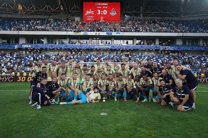 Суперкубок 2021-22