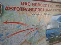 http://images.vfl.ru/ii/1627149914/dea19057/35270551_s.jpg