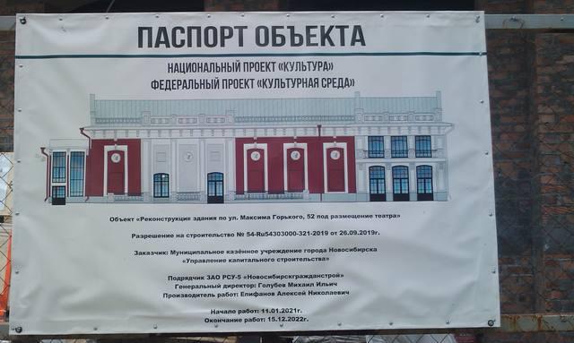 http://images.vfl.ru/ii/1627323570/e9d8d9c7/35289536_m.jpg