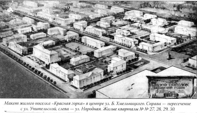 http://images.vfl.ru/ii/1627362206/61ea2645/35292097_m.jpg