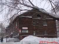http://images.vfl.ru/ii/1627363769/42ce1663/35292173_s.jpg