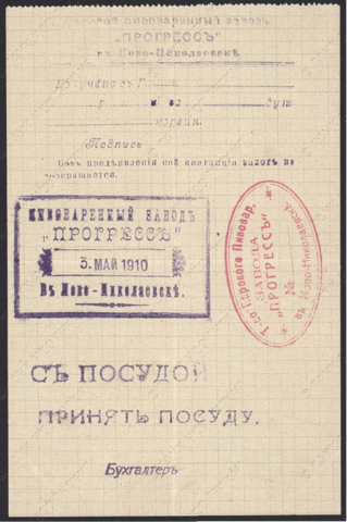 http://images.vfl.ru/ii/1627475231/595a06b6/35308731_m.png