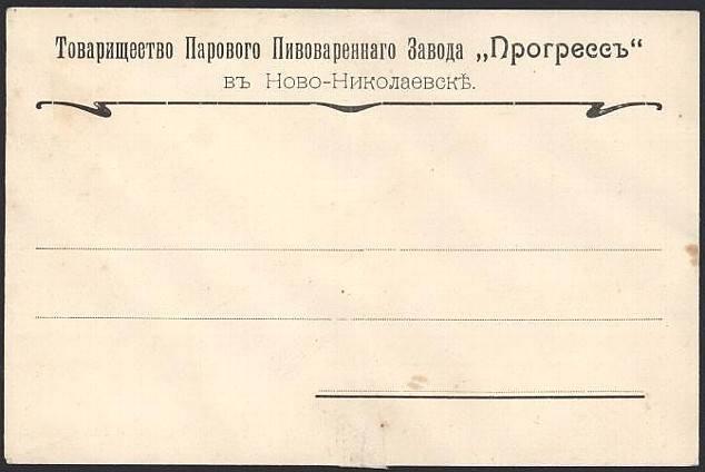 http://images.vfl.ru/ii/1627475304/e2181371/35308758_m.jpg