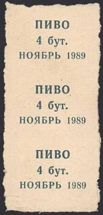 http://images.vfl.ru/ii/1627475374/8f7b8579/35308780_m.jpg
