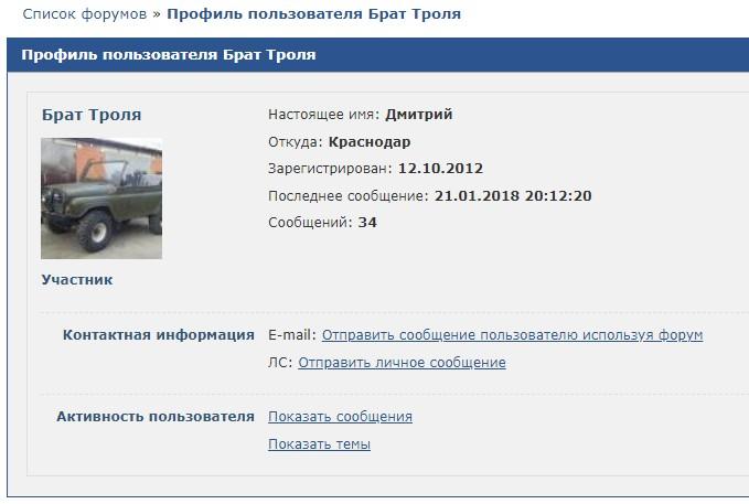 https://images.vfl.ru/ii/1627550467/bbea9af1/35318246.jpg