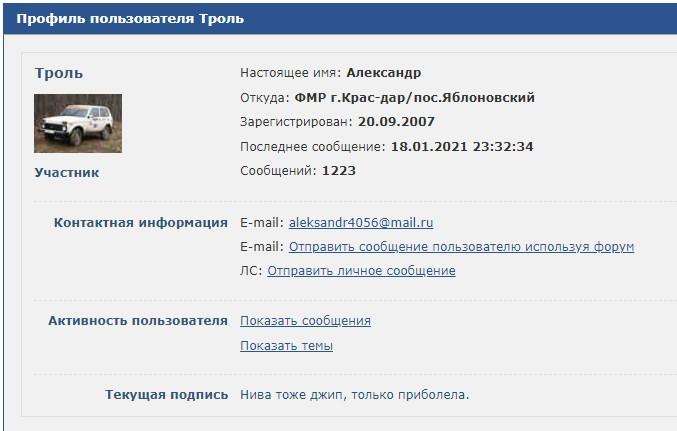 https://images.vfl.ru/ii/1627550467/ceedf46f/35318245.jpg