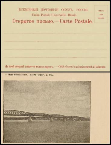 http://images.vfl.ru/ii/1627750285/8a1b4b1d/35348168_m.jpg