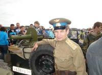 http://images.vfl.ru/ii/1627838410/95b750a1/35356085_s.jpg