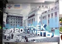 http://images.vfl.ru/ii/1627849833/29e88302/35358092_s.jpg