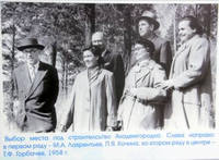 http://images.vfl.ru/ii/1627849946/13ac5df5/35358116_s.jpg