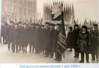 http://images.vfl.ru/ii/1627850023/0b627e50/35358127_s.jpg