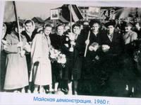 http://images.vfl.ru/ii/1627850025/30e6c38a/35358134_s.jpg