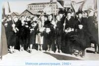 http://images.vfl.ru/ii/1627850025/9f65d36d/35358136_s.jpg