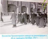 http://images.vfl.ru/ii/1627850025/e92bf5c8/35358130_s.jpg
