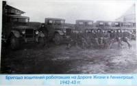 http://images.vfl.ru/ii/1627850147/4d54d2fb/35358149_s.jpg