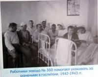 http://images.vfl.ru/ii/1627850147/66432c55/35358148_s.jpg