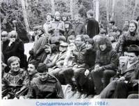 http://images.vfl.ru/ii/1627850235/80209f9b/35358159_s.jpg