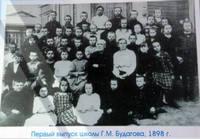 http://images.vfl.ru/ii/1627850236/3e466754/35358170_s.jpg