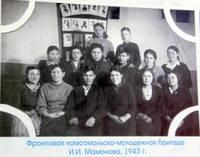 http://images.vfl.ru/ii/1627850395/70ee4600/35358210_s.jpg