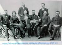 http://images.vfl.ru/ii/1627850396/72753cd0/35358215_s.jpg