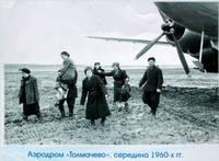 http://images.vfl.ru/ii/1627850396/755b354a/35358222_s.jpg
