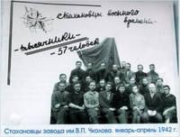 http://images.vfl.ru/ii/1627850396/cc0a17db/35358221_s.jpg