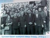 http://images.vfl.ru/ii/1627850397/2d0ca99f/35358224_s.jpg