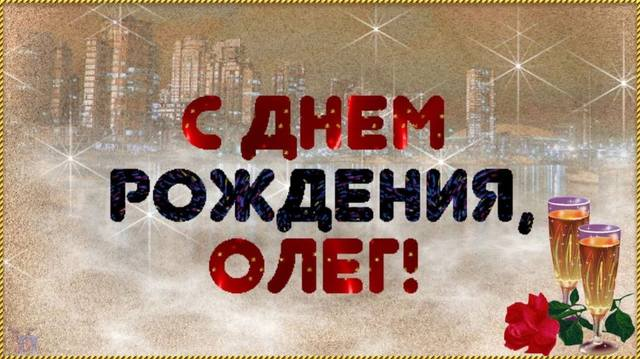 http://images.vfl.ru/ii/1627918457/c51d66c4/35366399_m.jpg